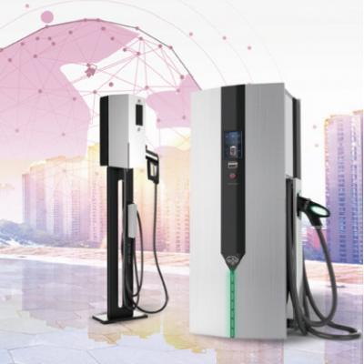 提供服务 充电桩运营管理监控系统 新页科技
