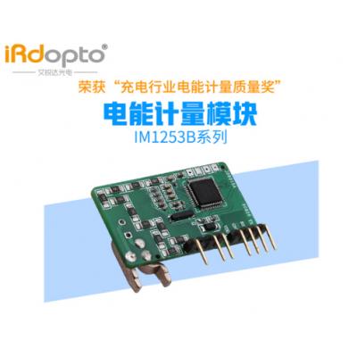 充电站三相电IM3316电能计量模块核心板 艾锐达