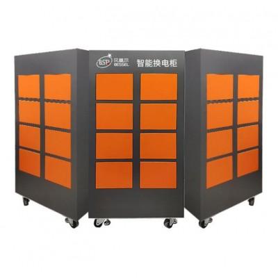 贝赛尔 多型号定制充电柜 换电柜