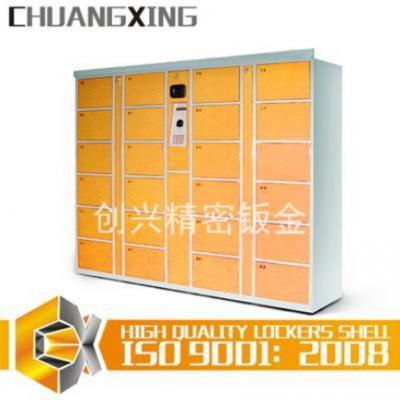 供应共享换电柜换电箱钣金外壳加工来图定制