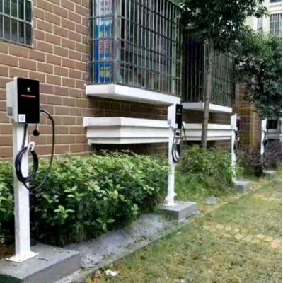 绑信家用7kw共享交流枪器新能源充电桩通用汽车充电站