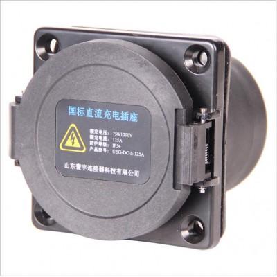 新能源插座线束直流充电插座