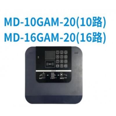 乐充充支持扫码刷卡的电瓶车智能充电插座