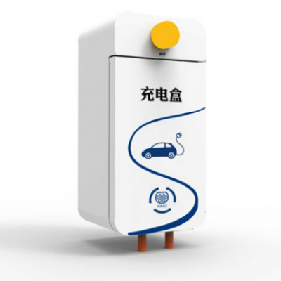 佰欧特3.5KW/7KW充电桩保护盒私人充电桩防护防雨防晒
