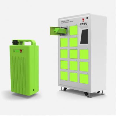 深圳骑士换电供应13仓电瓶车自助式电池换电柜共享换电